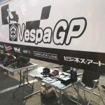 2018,4,1 VespaGP 1st Stage in NikkoCircuit(FILE 2)