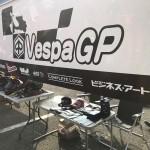 2018,4,1 VespaGP 1st Stage in NikkoCircuit(FILE 2)